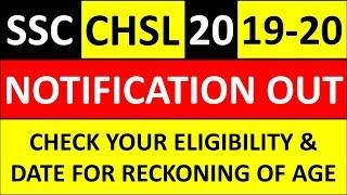 IMPORTANT - SSC CHSL NOTIFICATION 2019-2020 | SYLLABUS | EXAM DATE | AGE LIMIT | FORM