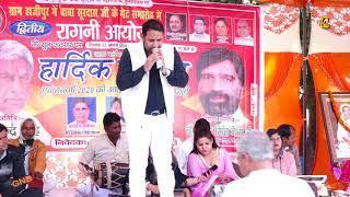 रमे रमन कण कण में   Goutam Bhati Bhajan   khatoli jamalpur ragni 11.1.2020