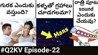 Top 10 Interesting and Unknown Facts In Telugu | #Q2KV Episode-22 | KranthiVlogger