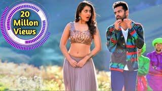 Love Story 2020 Hindi Dubbed Full Movie    Latest New Released Movie    Ram Pothineni   Raashi Khana