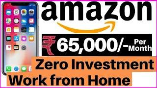 Top 10 High Paying Work From Home Jobs - 2020 |  Work From Home Jobs In India | PASSIVE INCOME IDEAS