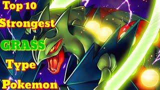 Top 10 strongest Grass type Pokemon. Explained in hindi. By Toon Clash.