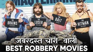 चोरी वाली फिल्मे  | Top 10 Best Thief Movies In Hindi [Bank Robbery Movies] Movies Bolt