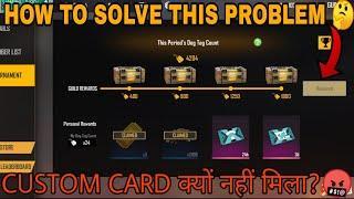 custom card not received | custom card kyu nahi mila | how to solve custom card problem in free fire
