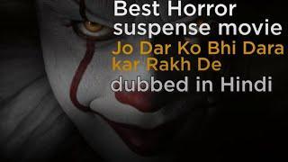 #Top 10 Best Horror Thriller Suspense Activity Movies All Time Best Movie In Hindi