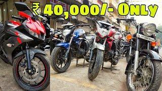 Second hand Bikes Market | ₹ 40,000/- Starting Price