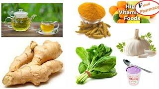 Boost Your Immune System Through Natural Products lll Top 10 food To Boost Immune Power
