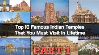 Top 10 tourist temple place in india
