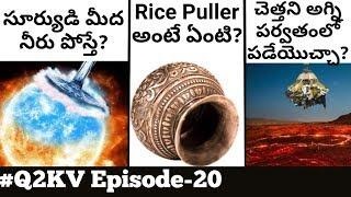 Top 10 Interesting and Unknown Facts In Telugu | #Q2KV Episode-20 | KranthiVlogger