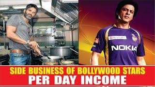 Side Business & Per Day Income of Bollywood Stars | Richest Actor in Bollywood I Highest Paid Actor