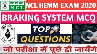 Braking System Top 20 Questions in Hindi & English। NCL HEMM All Operator Exam 2020। New Syllabus..