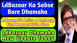 LdBazaar - I'd Active & Recharge Found Easily Kaise Leni Hai ? Dhamaka Update Today LdBazaar