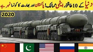 TOP 10 ATOMIC POWER COUNTRIES  OF THE WORLD IN 2020  10 POWERFUL COUNTRIES IN THE WORLD