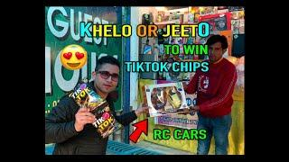 I PLAYED THE CHEAPEST GAME AND WON RC CAR & WORLD'S FIRST TIKTOK CHIPS