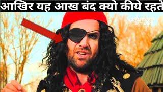 PERET एक आंख पर पट्टी कयो लागाये रहते  है|Top 10 amazing facts in hindi|FACTTECHZ|#facttechz|#MF