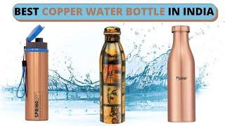 Best Copper Water Bottle | Top 10 Copper Water Bottles In India - Price, Review & Buying Guide