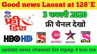 Good news   Laosat at 128°E   new update channel list 2020   Mpeg-4 box me   channel free
