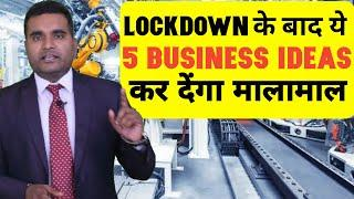 Top 5 Business Ideas After Locked Down | New Business ideas 2020 | Startup Business Ideas | Startups