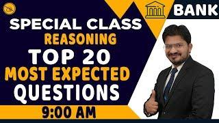 REASONING | SPECIAL BANK CLASS | BY ATUL MAHENDRAS | TOP 20 MOST EXPECTED QUESTIONS | 9:00 AM