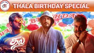 Top Celebrities talk about THALA AJITH & his Movies in a row | BIRTHDAY SPECIAL | Daily Eight
