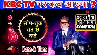 KBC Start Date and Time    KBC Start From 7th August 2021