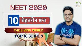 NEET 2020 | Top 10 Series | Most Expected Questions | Biology NCERT