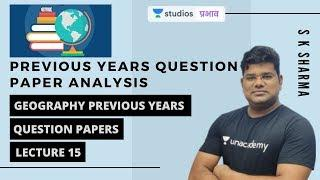 L15: Geography Previous Years Question Paper | Previous Years Question Paper Analysis | UPSC CSE