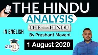 English 1 August 2020 - The Hindu Editorial News Paper Analysis [UPSC/SSC/IBPS] Current Affairs