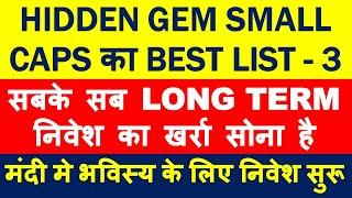Best small cap stocks in market crash part 3 | top shares to buy now | multibagger stocks 2020 India