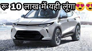 2020 TOP 05 BEST VALUE FOR MONEY CAR UNDER 10 LAKH RUPEES | PRICE, SPECS, FEATURES, MILEAGE