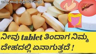 Top10 Interesting Facts in Kannada real fact You Never Know | Unknown and Amazing Facts in kannada
