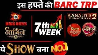 7th Week BARC TRP : These are Top 10 Shows of this Week
