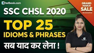 SSC CHSL 2020 | Top 25 Questions on English Idioms and Phrases with Meaning | CHSL English Questions