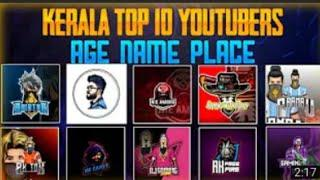 Top 10 free fire Youtubers| Name age place| AJ GAMER