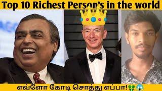 Top 10 Richest Person's in The World | 2020 Richest people in Tamil | Msg for U