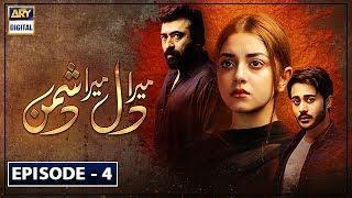 Mera Dil Mera Dushman Episode 4   10th February 2020   ARY Digital Drama