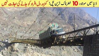Top 10 Most Dangerous And Scariest Bridges In The World | Jaanlo TV
