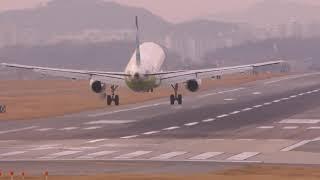 Seoul Gimpo Airport Test