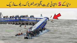 Top 5 Most Dangerous Railway Tracks in The World | Most Amazing Railway Tracks By Amazing Facts