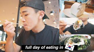 A Korean's First Time In Korea + Food In Gangnam, Seoul