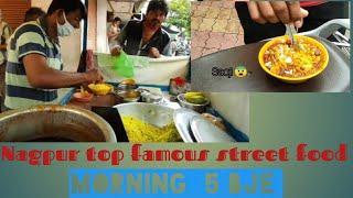 Nagpur top famous street food #nagpur #streetfood #nagpurfood #travel #food # famous  #babakadhaba