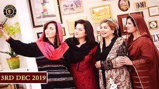 Good Morning Pakistan - Dr Bilquis - Top Pakistani show