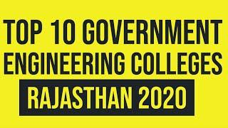 TOP 10 GOVERNMENT ENGINEERING COLLEGES IN RAJASTHAN