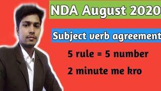 Subject verb agreement NDA 2020, subject verb agreement top 10 question, NDA subject verb agreement