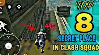 TOP 10 CLASH SQUAD SECRET PLACE || FREE FIRE TIPS AND TRICK IN HINDI ||GARENA FREE FIRE || #TRICKS