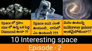 10 Mind Blowing Space Facts || Episode 2 || Top 10 Space facts || Telugu Time