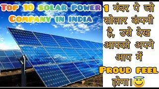 TOP 10 SOLAR POWER SYSTEM COMPANY IN INDIA | MUST WATCH |