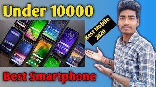Under 10000 Best 5 Mobile 2020 | Top 5 Mobile under 10000 |Best smartphone