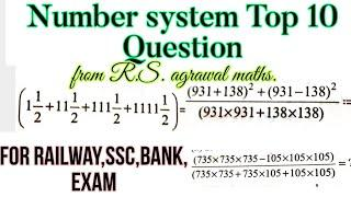 Number system // संख्या पद्धति // math // top 10 question for railway,ssc,bank exam