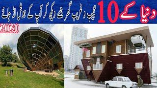 Top 10 Most Weirdest Houses In The World|Unusual Houses